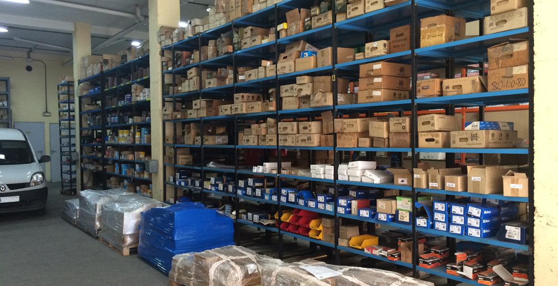 Bazan s l suministros industriales - Suministros industriales koala ...